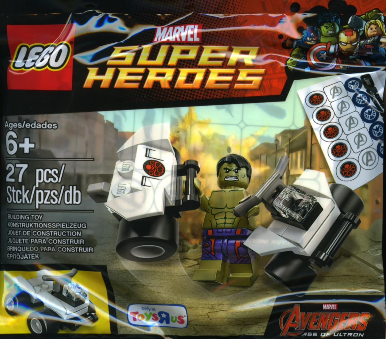 lego marvel 2015 hulk