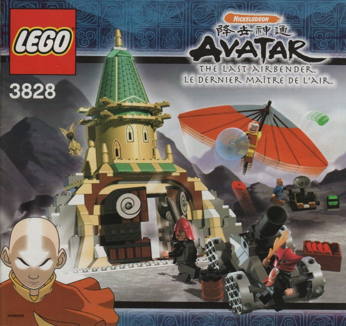 lego avatar the last airbender air temple