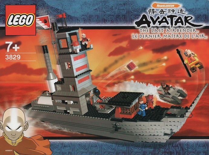 lego avatar the last airbender fire nation ship