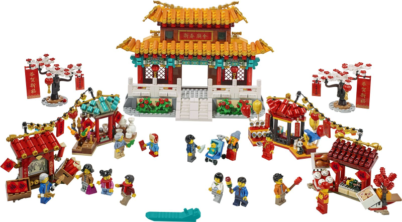 LEGO Chinese New Year - Chinese New Year Temple Fair Set Image