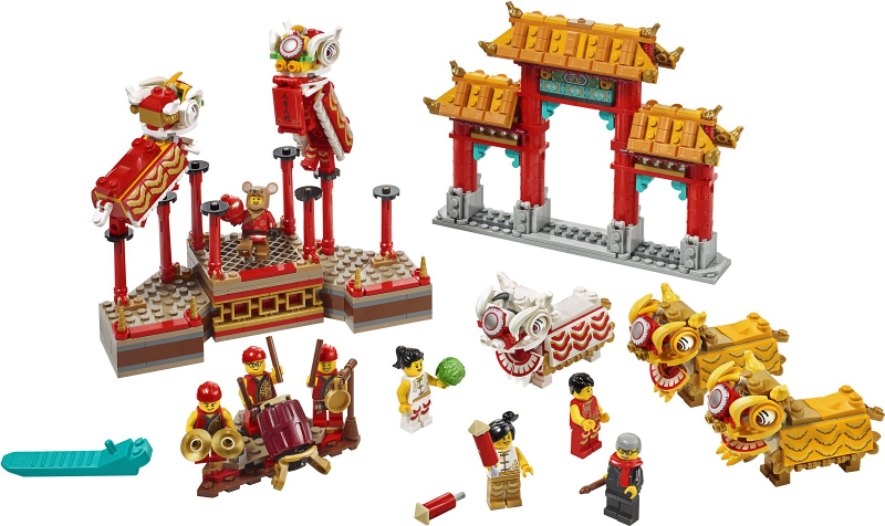 Chinese New Year Lion Dance Set Image