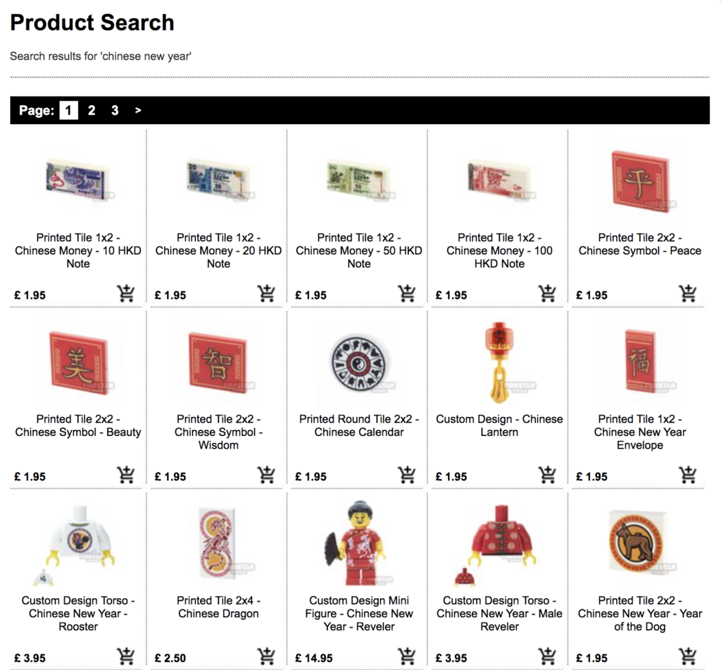 LEGO Chinese New Year - FST Products Available, including printed tiles, torsos and minifigures.