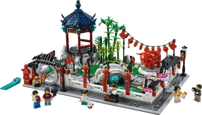 LEGO Chinese New Year - Spring Lantern Festival